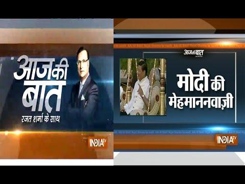 Aaj Ki Baat with Rajat Sharma 17,2014: Chinese Prez Xi Jinping lavish welcome from PM Modi