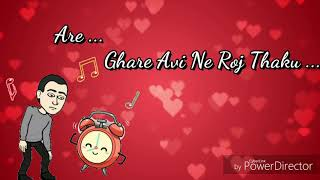 download lagu Ghar Ma Khava Khichdi Nathi Whatsapp Status gratis