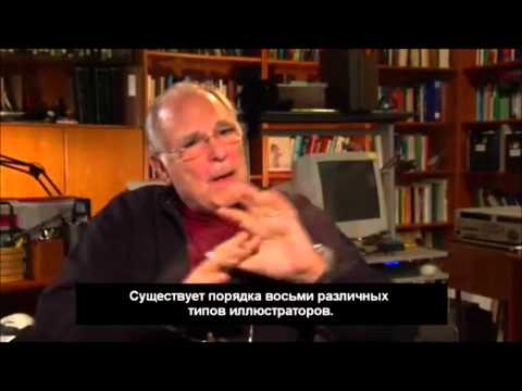 Пол Экман об иллюстраторах.wmv