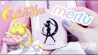 Sailor Moon x Meitu Limited Edition Phone