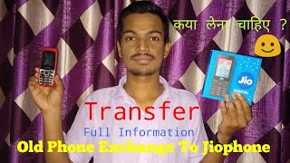 jio Phone 501 rupees + 594 Ruppes Recharge  Buy Yes or No ? Ab Kay kare