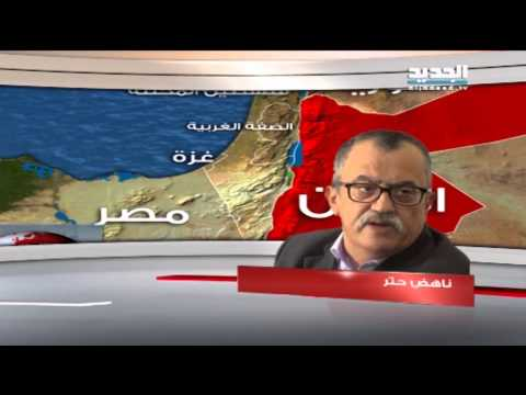 جنبلاط يرد على مقال لصحيفة الاخبار – جاد غصن