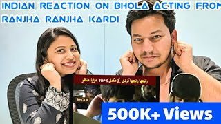 Indian Reaction on Bhola Acting Ranjha Ranjha Kardi | Rey Reaction | Hum Tv |