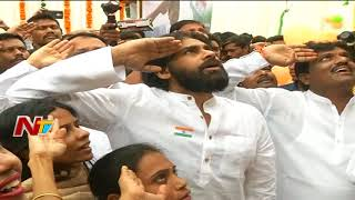 Pawan Kalyan Unfurls National Flag At Janasena Party Office | #IndependenceDay | NTV
