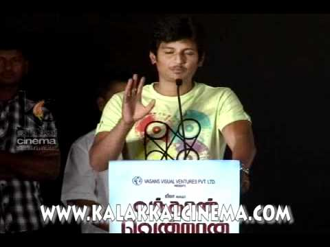 Jayam Ravi, Jeeva And Tapsi At Vandhan Vendran Audio Launch video