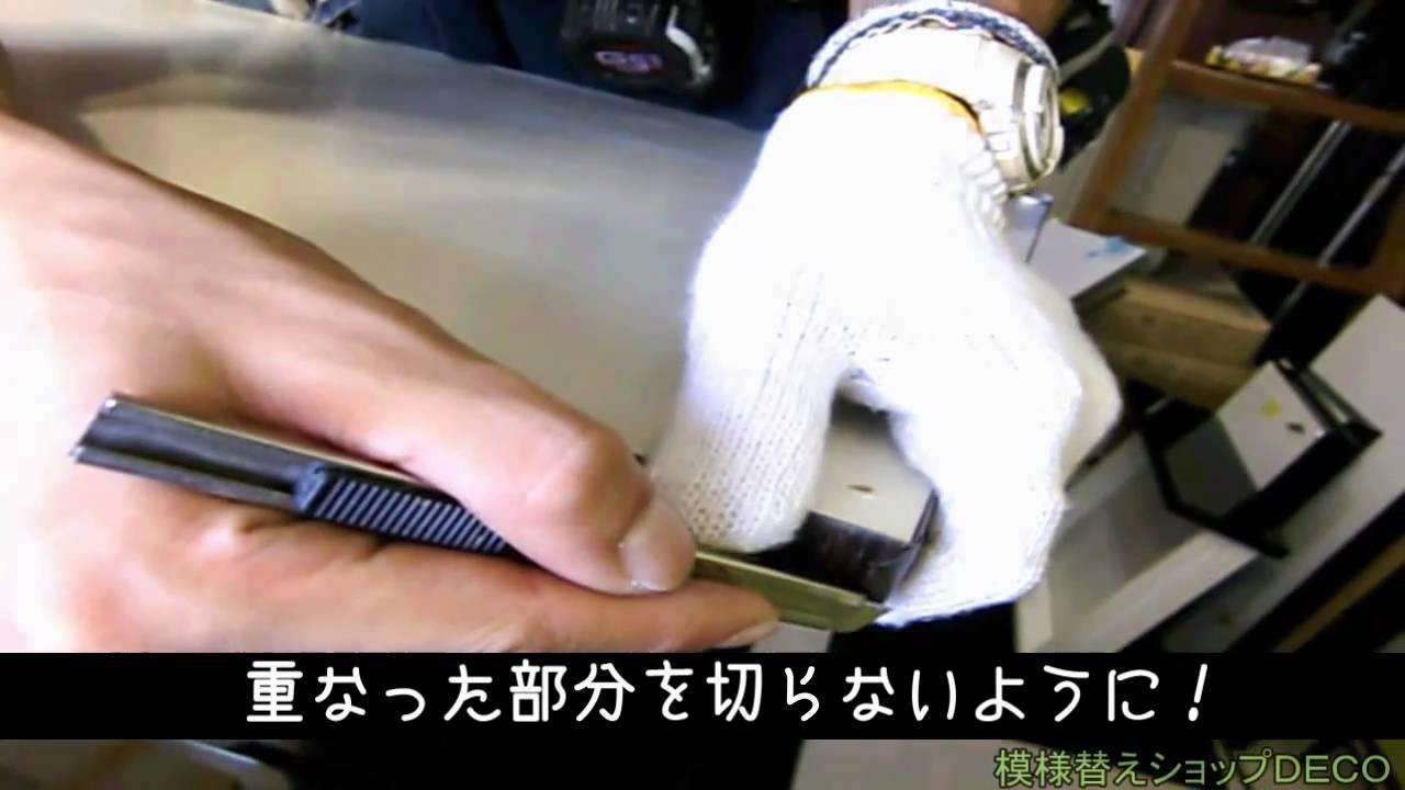 ... キッチン 扉 リフォーム - YouTube