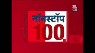 Non Stop 100: BJP's Subramanian Swamy Calls Superstar Rajinikanth Illiterate