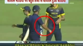 Watch: Gambhir ignores Dhoni after Vijay Hazare Trophy quarter final match