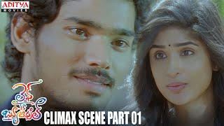 Life Is Beautiful - Life Is Beautiful Telugu  Movie climax Part 01