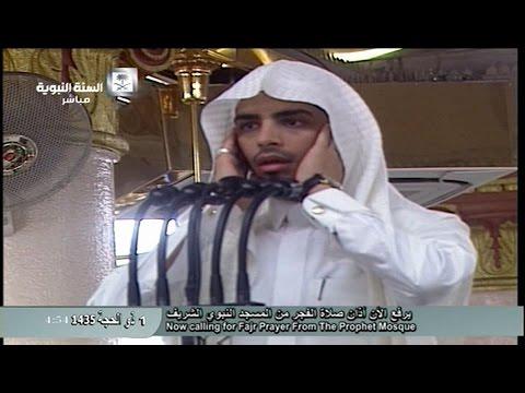Madinah Adhan Al-Fajr 25th Sep