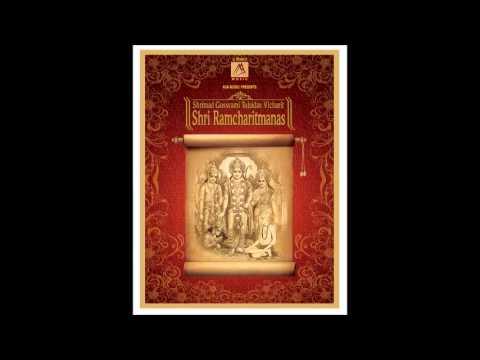 Shri Ramcharitra Manas - Shree Ram Jai Ram Jai Jai Ram - San...