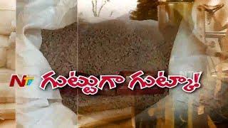 హైదరాబాద్ పాత బస్తీలో జోరుగా గుట్కా దందా || ఏకంగా గుట్కా ఫ్యాక్టరీ నే తెరిచేసిన కేటుగాళ్లు