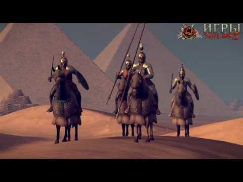 Unit Spotlight - Shock Cavalry (Юниты в Центре Внимания - Ударная Кавалерия)(RUS)