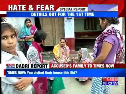 Dadri Murder case | Accuse's Family Spoke To Times Now