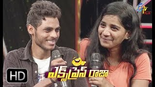 Express Raja | Funny Bite 3 | 29th March 2018 | ETV Plus
