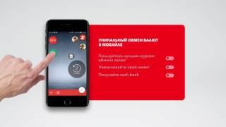 INSYNC.BY новое поколение мобильного банкинга. Альфа-Банк Беларусь.