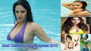 Download Kolkata's Most Desirable Women 2016 | কোন নায়িকার চাহিদা কতো ? Top-20 Bengali Actresses in 2016-2017 3Gp Mp4