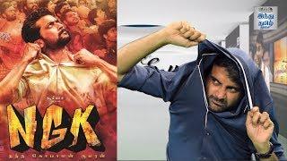 'NGK' Review | Suriya | Selvaraghavan | Yuvan Shankar Raja | Selfie Review