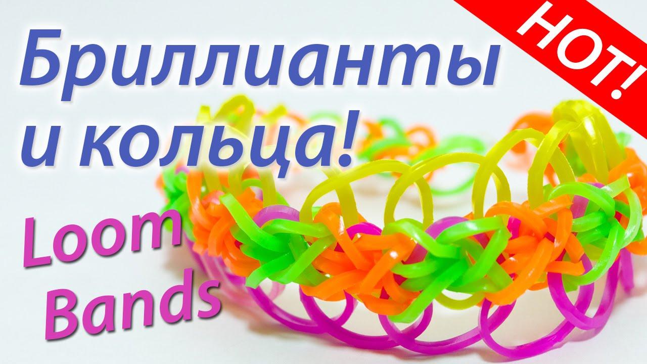 Rainbow Loom Bands Видеоуроки - Google+