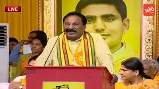 TTDP Vice President Amarnath Babu Speech at Telangana TDP Mahanadu 2018 | Chandrababu