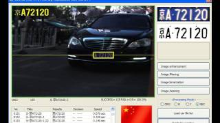 CHINA LPR Video 01