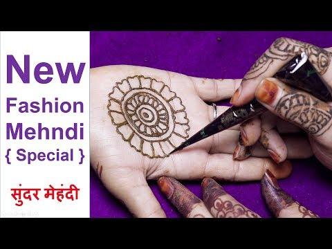 New Fashion Mehndi Design For Hands || New mehndi design 2018 || mehandi design