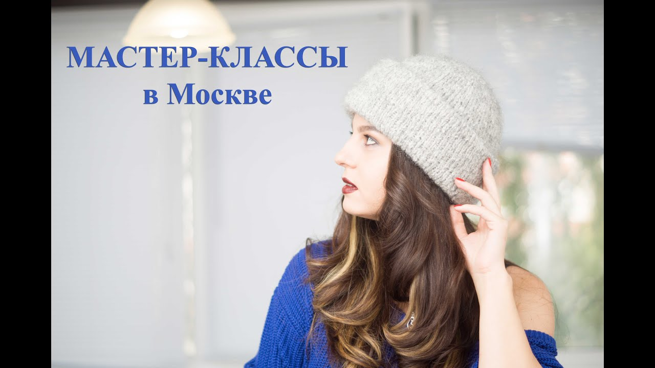Sasha moon вязание шапка 4