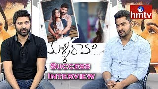 Hero Sumanth and Director Gowtam Tinnanuri Shared Malli Raava Movie Success - Aakanksha - hmtv News - netivaarthalu.com