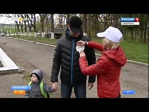 Вести. Ставропольский край 24.04.2017