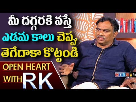 Diet Expert VeeramachaneniRamakrishna about His PoliticalEntry & Defects in Rice |Open Heart with RK