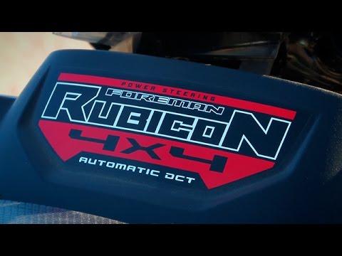 TEST RIDE: 2015 Honda Foreman Rubicon