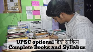 upsc hindi Sahitya complete Books and Syllabus