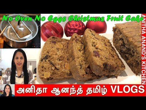 No Eggs No Oven - Christmas Fruit Cake - Simple & Tasty