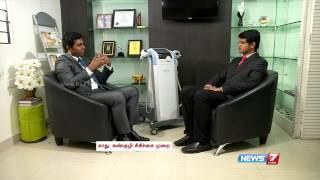 Are you scared of male breast problem?   Doctor Naanga Eppadi irukkanum   News 7 Tamil