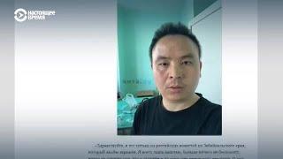 «Мы— некоронавирус». Как граждане Китая реагируют напанику