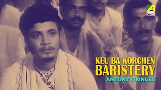 Keu Ba Korchhen Barristeri | Antony Firingee | Bengali Movie Song | Manna Dey