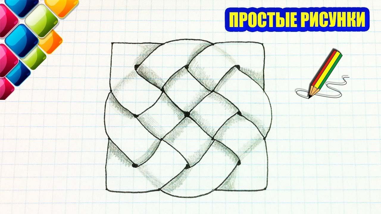 Рисунки поэтапно карандашом по клеткам