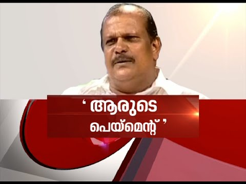 PC George Flays LDF For Denying Him Election Seat | Asianet News Hour 29 Mar 2016