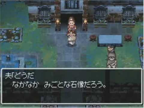 DS版ドラゴンクエスト5 10年に渡る石造の人生