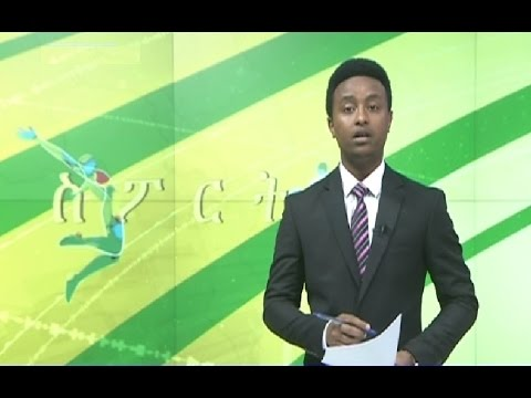 Latest Ethiopian Sport News - EBC December 2, 2016