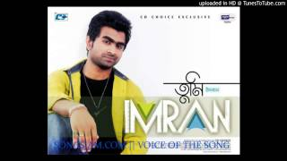 Bangla New 2013 Songs Tumi By Imran Full album