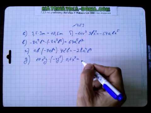 класс онлайн атамура 7 показать решебник алгебра