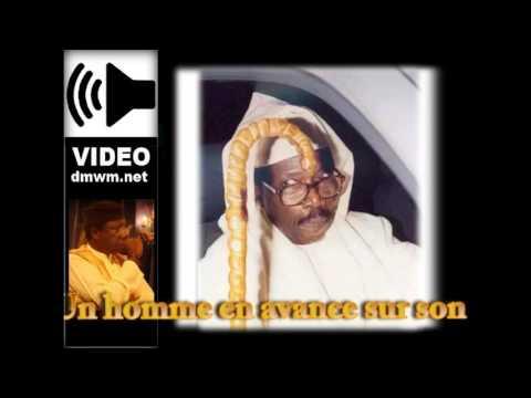 Serigne Cheikh - La Constitution... sans confusion