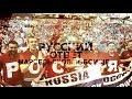 Марсельское побоище болельщиков Русский ответ mp3