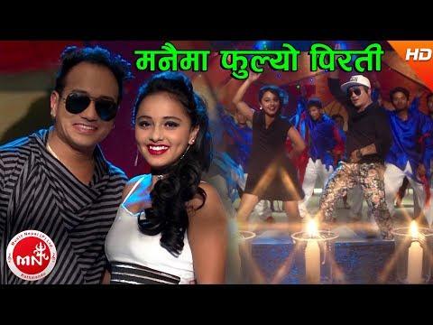 New Lok Dohori 2074/2017 | Manaima Phulyo - Ramji Khand & Anjana Magar Ft. Ramji & Karishma