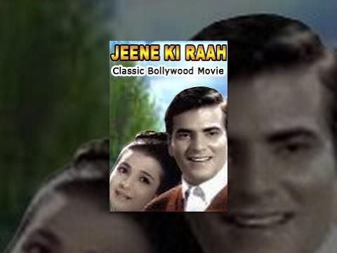 Jeene Ki Raah thumbnail