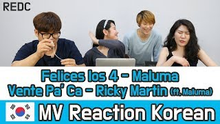 Download Lagu [REDC] 건강한 라틴팝 2곡 리액션 (Felices los 4 - Maluma / Vente Pa' Ca - Ricky Martin) Korean MV REACTION Gratis STAFABAND