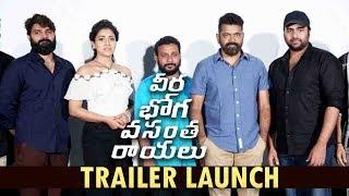 Veera Bhoga Vasantha Rayalu Trailer Launch |  Shriya Saran, Nara Rohit, Sree Vishnu, Manoj Nandam.