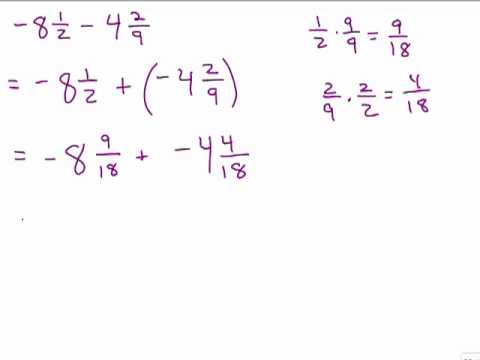 mahalo how to add and subtract different integers