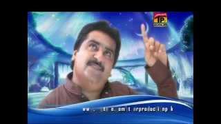 Nazar Abbas | Hath Dey Cha Dhola | New Eid Song